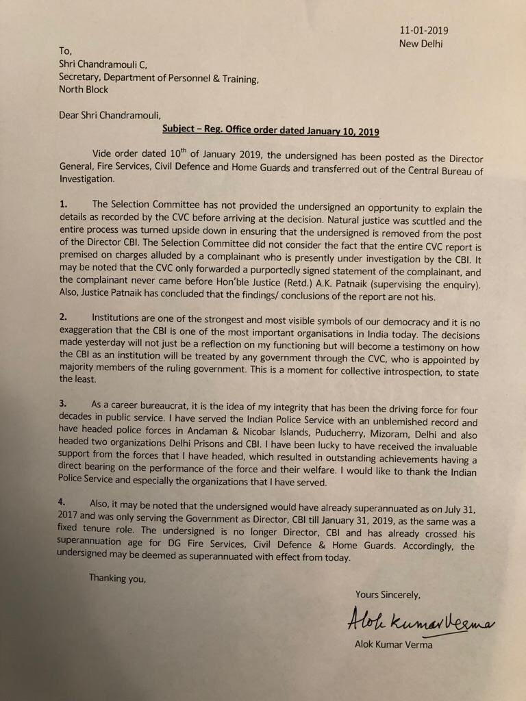 The letter Verma wrote to DoPT Secretary