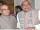 Nitish Kumar with Former President Pranab Mukherjee in Patna