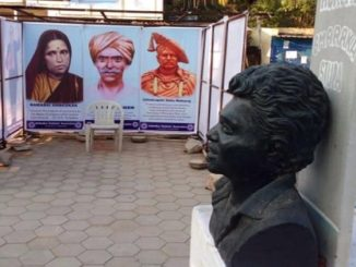 Velivada is a place on Hyderabad University where Dalits sit and protest