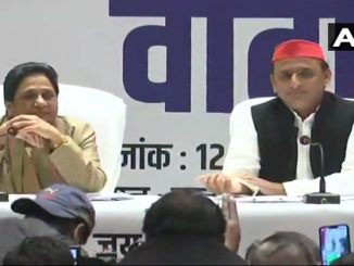 Mayawati and Akhilesh in a joint conference on their alliance in Lucknow (Photo: ANI)