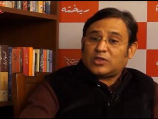 Lok Sabha Candidate of RJD Syed Faisal Ali